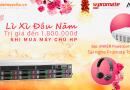 Tết cùng THEGIOIMAYCHU, Lì xì ngay 1.800.000 khi mua máy chủ HP DL60, DL80